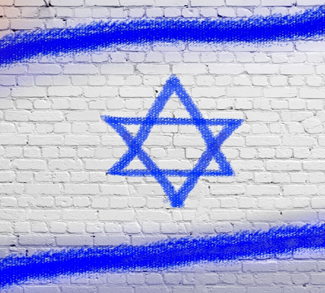 Israel Flag painting, public domain.