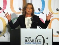 Israel Tzipi Livni, cc Flickr https://creativecommons.org/licenses/by/2.0/, modified, Alan Kotok.