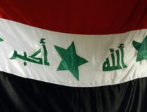Iraq Flag, cc Flickr YAS ALBAZ, modified, https://creativecommons.org/licenses/by/2.0/