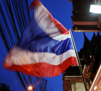 Thaiflag2, cc Flickr Evan Blaser, modified, https://creativecommons.org/licenses/by/2.0/