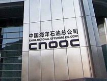 China National Offshore Oil Corp building