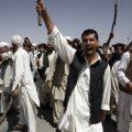 Afghanistan Villagers