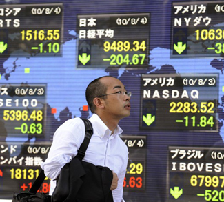 Share Price Board in Tokyo Japan