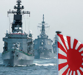 Japanese military ships and flag