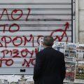 EU, Greece bailout, and democracy