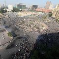 Egypt Protests Tahrir Square