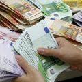 Eurozone crisis.