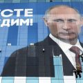 Putin poster on side of Russian building
