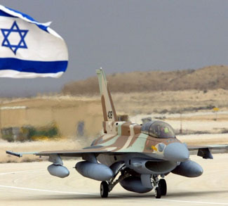 Israeli flag and fighter jet