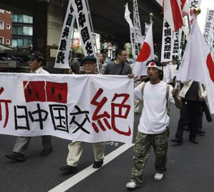 East Asia Protest