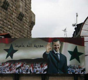 Bashar al-Assad Billboard in Syria