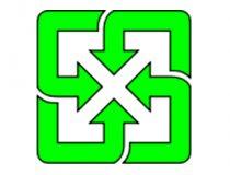 Green Arrows Recycling Symbol