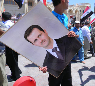 Picture of Syrian President Bashar al-Assad