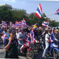 Thai protesters waving flags