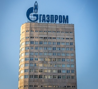 Gazprom building
