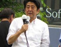 Asian Reporter