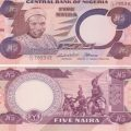 A picture of a Nigerian 5 Naira Bill