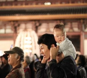 Japan Tokyo Baby Festival