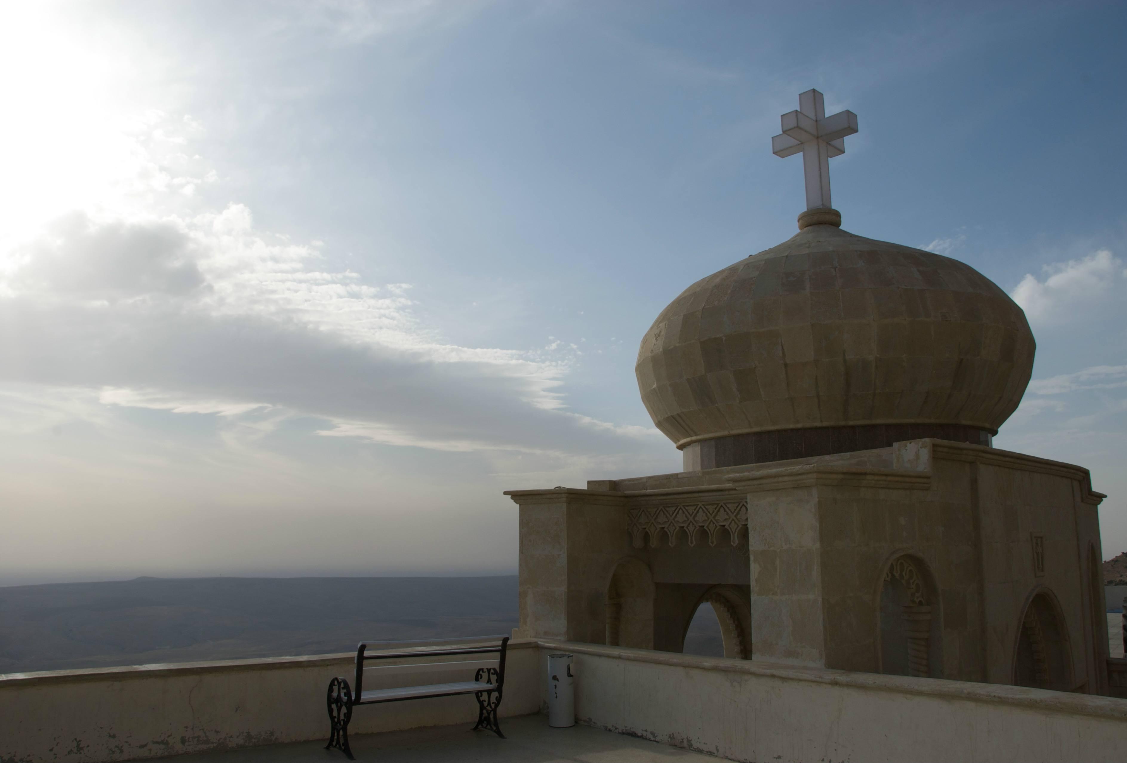 Mosul Plain, cc The Catholic University of America