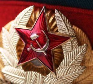 Soviet Hat Emblem cc Brian Jeffery Beggerly