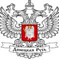 Donetsk_People's_Republic_coat_of_arms