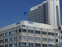 OPEC Meeting, headquarters in Vienna, CC Flickr Alex.ch