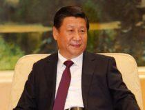 Xi Jinping cc Global Panorama