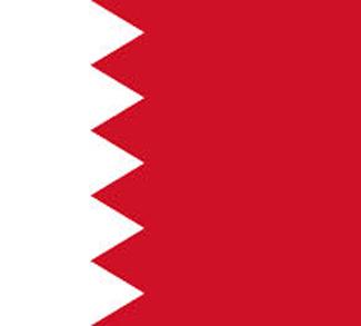 bahrainflag2