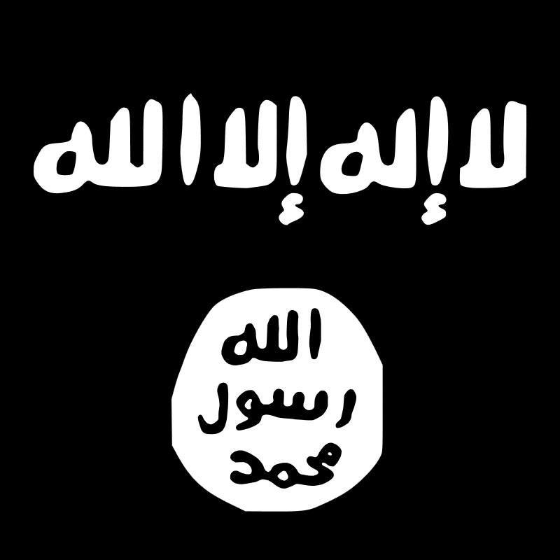 Flag_of_Islamic_State_of_Iraq