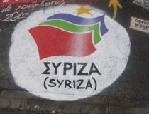 Syriza logo, cc thierry ehrmann flickr