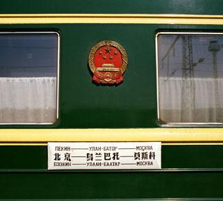 cc Kok Leng Yeo, wikicommons