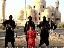 Islamic State Video, screencap