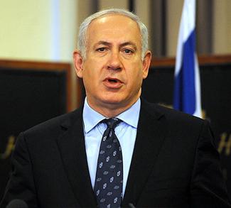 Netanyahu, cc wikicommons