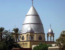 Tomb of the Mahdi, cc Flickr, David Stanley