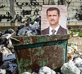 Assad Portrait, cc Freedom House