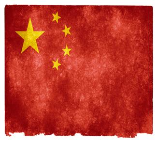 chinaflag, cc Flickr, Nicolas Raymond