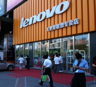 A Lenovo Store in China, cc Wikicommons FlickreviewR