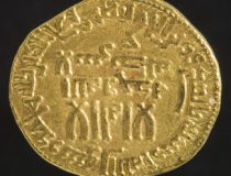 Gold dinar from 'Abbasid Caliphate, cc Flickr Ashley Van Haeften, modified, https://creativecommons.org/licenses/by/2.0/