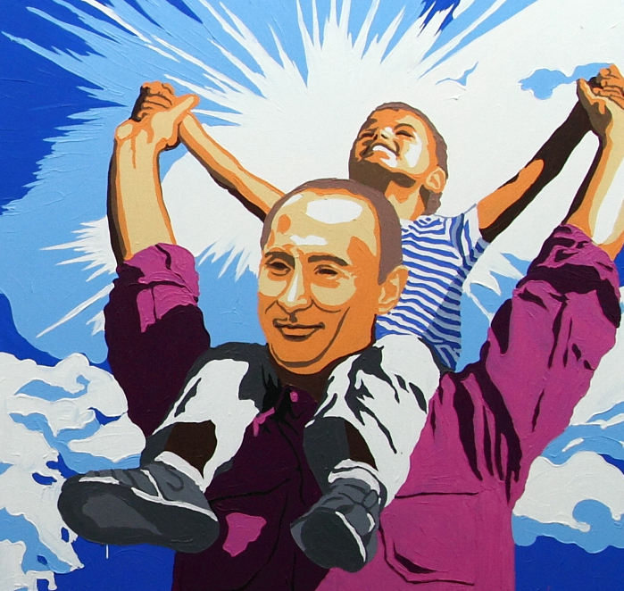 Putin painting, cc volna80 Flickr, https://creativecommons.org/licenses/by-sa/2.0/
