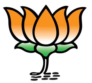 BJPlogo, Bharatiya Janata Party logo