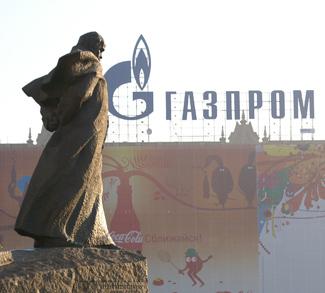 Gazprom, cc Flickr ruben van eijk, modified, https://creativecommons.org/licenses/by/2.0/