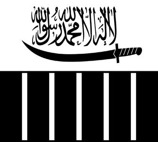Flag of Lashkar-e-Taiba, a Pakistan-based jihadi group.