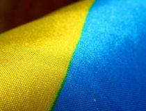 UkraineFlag, cc 4.0 (http://creativecommons.org/licenses/by/4.0/),torange.biz, http://torange.biz/36245.html