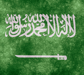 SaudFlag, cc Flickr Nicolas Raymond, modified, https://creativecommons.org/licenses/by/2.0/