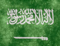 SaudiFlag2, cc Flickr Nicolas Raymond, modified, https://creativecommons.org/licenses/by/2.0/