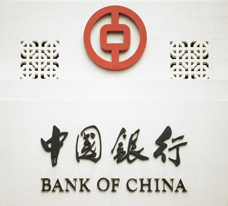 Bank of China, CC epsos.de/Red-Bank-of-China-Logo, You can use it for free with attribution to epSos.de and the original source., Wikicommons