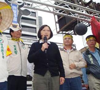 President Tsai, cc VOA, public domain
