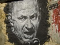 Netanyahu Portrait, cc Flickr thierry ehrmann, modified, https://creativecommons.org/licenses/by/2.0/
