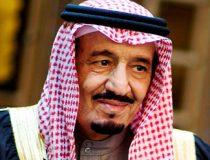King Salman, public domain, https://commons.wikimedia.org/wiki/File:Salman_bin_Abdull_aziz_December_9,_2013.jpg