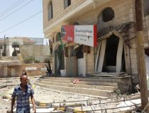 sanaa-airstrikes, author Ibrahem Qasim, modified, https://commons.wikimedia.org/wiki/File:Sana%27a_after_airstrike_20-4-2015_-_Widespread_destruction-_19.jpg
